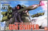 Gundam The 8th MS Team GM Sniper High Grade Model Kit Figure