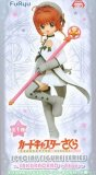 Card Captor Sakura 8'' Sakura Card Edition Furyu Prize Figure