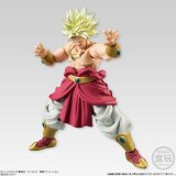 Dragonball Z 3'' Super Saiyan Broly Shodo 5 Action Figure