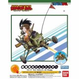 Dragonball Son Goku's Jet Buggy Mecha Collection Vol. 4 Model Kit