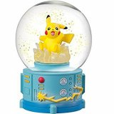 Pokemon 3'' Pikachu Glass Snow Globe Figure