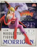 Darkstalkers 5'' Morrigan Cup Ramen Topper Color Var. Figure