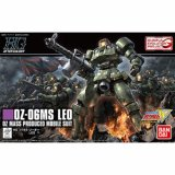 Gundam Wing 0Z-06MS Leo Mass Produced Mobile Suite HG Model Kit Figure