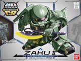 Gundam SD Cross Silhouette Zaku II Model Kit Figure