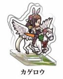 Fire Emblem Heroes 1'' Spring Kagerou Kagero Acrylic Stand Figure Vol. 3