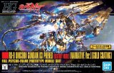 Gundam RX-0 Unicorn Gundam 03 Phenex Narrative Ver. Gold Coating HG Model Kit Figure