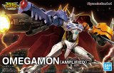 Digimon Omegamon Amplified Figure-rise Standard Model Kit Figure