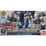 Gundam Base Limited RX-78*2 Metallic Gloss Injection Mega Size Model 1/48 Scale Model Kit Figure