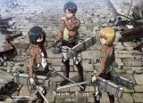 Attack on Titan Misaka, Eren and Armin Wall Scroll Poster (U.S. Customers Only)