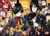 Black Butler Ciel and Sebastian Wall Scroll Poster (U.S. Customers Only)