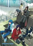 Dramatical Murder Group Wall Scroll Poster
