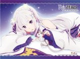 Re:Zero Emilia Wall Scroll Poster (U.S. Customers Only)