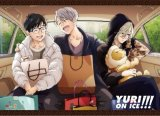 Yuri On Ice Group w/ Shopping Bags Wall Scroll Poster (U.S. Customers Only)