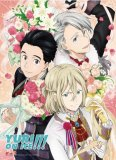 Yuri On Ice Group w/ Flowers Wall Scroll Poster