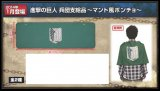 Attack on Titan Survey Corps Poncho Fleece Scarf