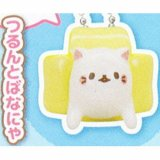 Bananya Front View Mascot Key Chain