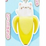 Bananya Waving Mascot Key Chain