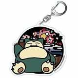 Pokemon Snorlax Acrylic Key Chain