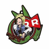 Dragonball Z Android 18 Rubber Key Chain