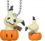Pokemon Halloween Mimikyu Mascot Key Chain