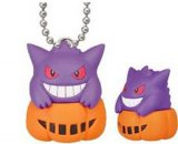 Pokemon Halloween Gengar Mascot Key Chain