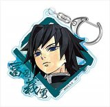 Demon Slayer Giyu Tomioka Acrylic Key Chain