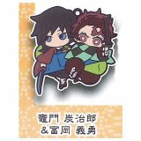 Demon Slayer Kamado Tanjiro Tomioka Giyuu Chara Banchou Rubber Mascot Fourth Form Key Chain