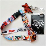 Street Fighter Lanyard Key Chain