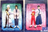 Gintama 2 Art Print Set Gintoki Set