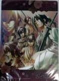 Hakuouki Group Key Art Plastic Mouse Pad