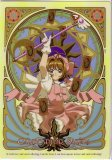 Card Captor Sakura Pink Pencil Board