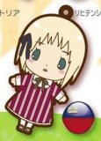 Hetalia Axis Powers Rubber Phone Strap Lichtenstein
