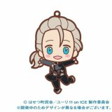 Yuri on Ice Victor Nikiforov Costume Ver. Choko Kawa Rubber Phone Strap