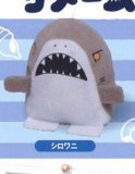 Samezu 2'' Shirowani Plush Shark Phone Strap