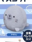 Samezu 2'' Seal Plush Shark Phone Strap