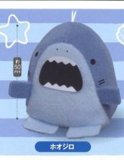 Samezu 2'' Hojiro Plush Shark Phone Strap