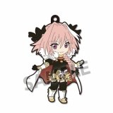 Fate Extella Link Rider Astolfo Pic-Lil! Rubber Phone Strap