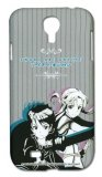 Sword Art Online Kirito and Asuna Samsung Galaxy 4 Cell Phone Case