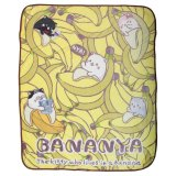 Bananya Group Microfiber Fleece Blanket