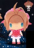 Card Captor Sakura 10'' Sakura w/ Pink Dress DX Plush