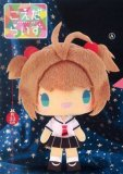 Card Captor Sakura 10'' Sakura w/ School Uniform DX Plush