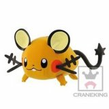 Pokemon 10'' Dedenne DX Plush
