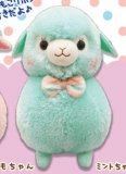 Alpacasso Kids 12'' Mint Green Alpaca Amuse Prize Plush