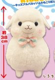 Alpacasso Kids 12'' White Alpaca Amuse Prize Plush