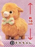 Alpacasso 6'' Brown Kid's Fuwamoko Ribbon Brown Amuse Prize Plush