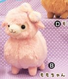 Alpacasso 6'' Pink Kid's Fuwamoko Ribbon Brown Amuse Prize Plush