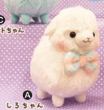 Alpacasso 6'' White Kid's Fuwamoko Ribbon Brown Amuse Prize Plush