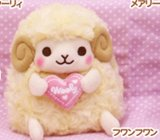 Heartful Girly Wolly 6'' Yellow Sheep Holding Heart Amuse Prize Plush