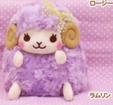 Heartful Girly Wolly 6'' Purple Sheep Amuse Prize Plush