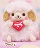 Heartful Girly Wolly 6'' White Sheep Holding Heart Amuse Prize Plush